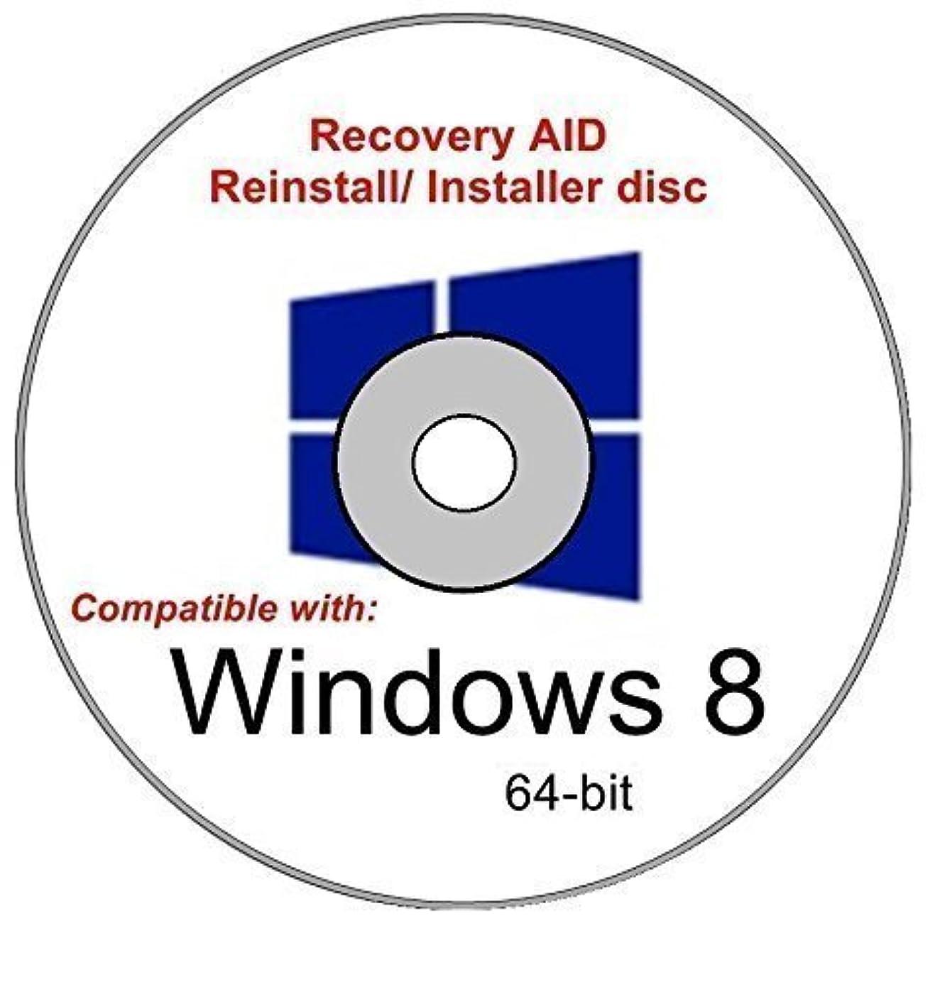 農奴数整然としたWindows 8 Professional 64-bit New Full Re Install Operating System Boot Disc - Repair Restore Recover DVD