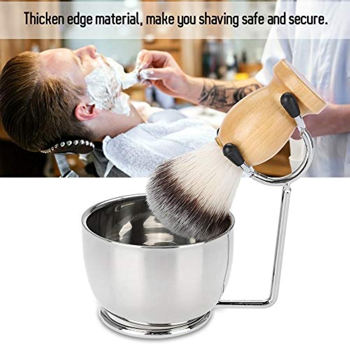 リーン怖がらせる別れるブラシスタンド,シェービングブラシ耐久性と実用性ひげ剃りセット プロフェッショナルステンレススチールボウルスタンドブラシの口ひげシェービングツール