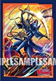 ブシロードスリーブコレクション ミニ Vol.354 カードファイト!! ヴァンガード『決闘龍 ZANBAKU』 パック