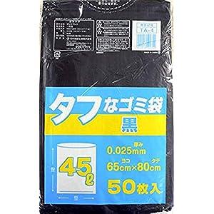 日本技研工業 タフな ゴミ袋 黒 45L 厚み0.025mm 強くて裂けにくい 中身が見えにくい 〔ケース販売〕 TA-4B 50枚入 15個セット