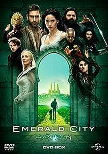 エメラルドシティ DVD-BOX