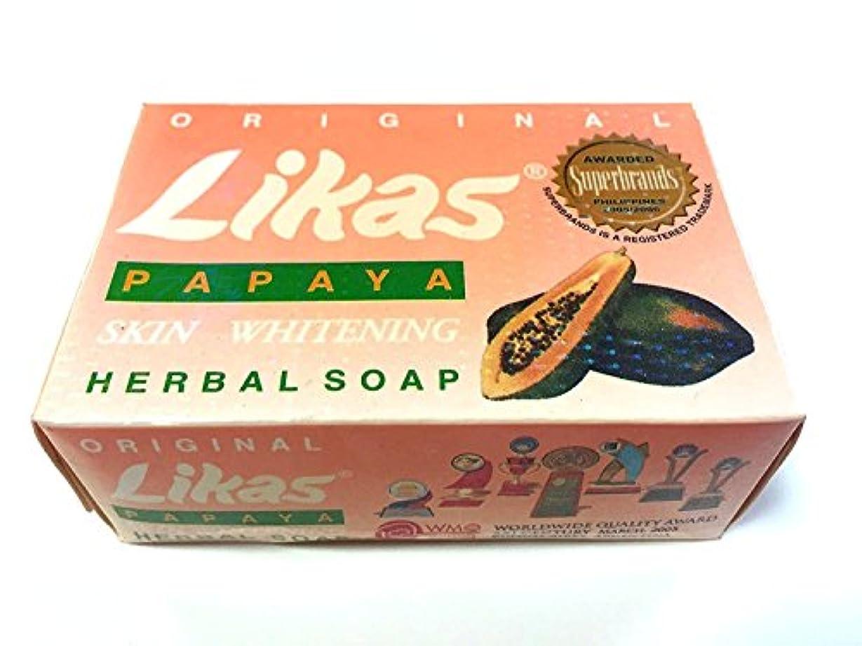 インストール柱王室リカス パパイヤ ホワイトニング ソープ Likas PAPAYA SKIN WHITENING SOAP 135g (1個)