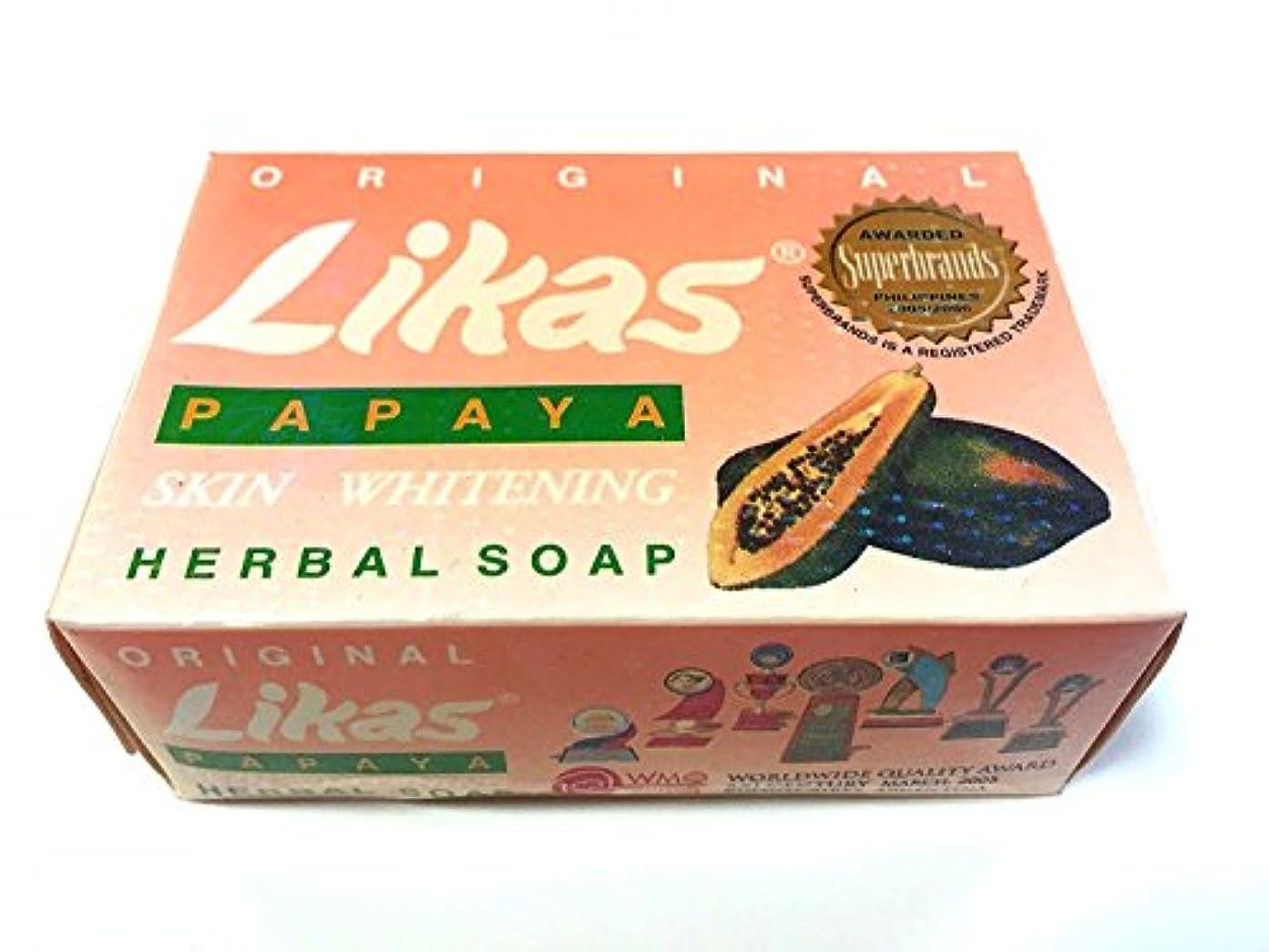 半円組み込む甘いリカス パパイヤ ホワイトニング ソープ Likas PAPAYA SKIN WHITENING SOAP 135g (2個)