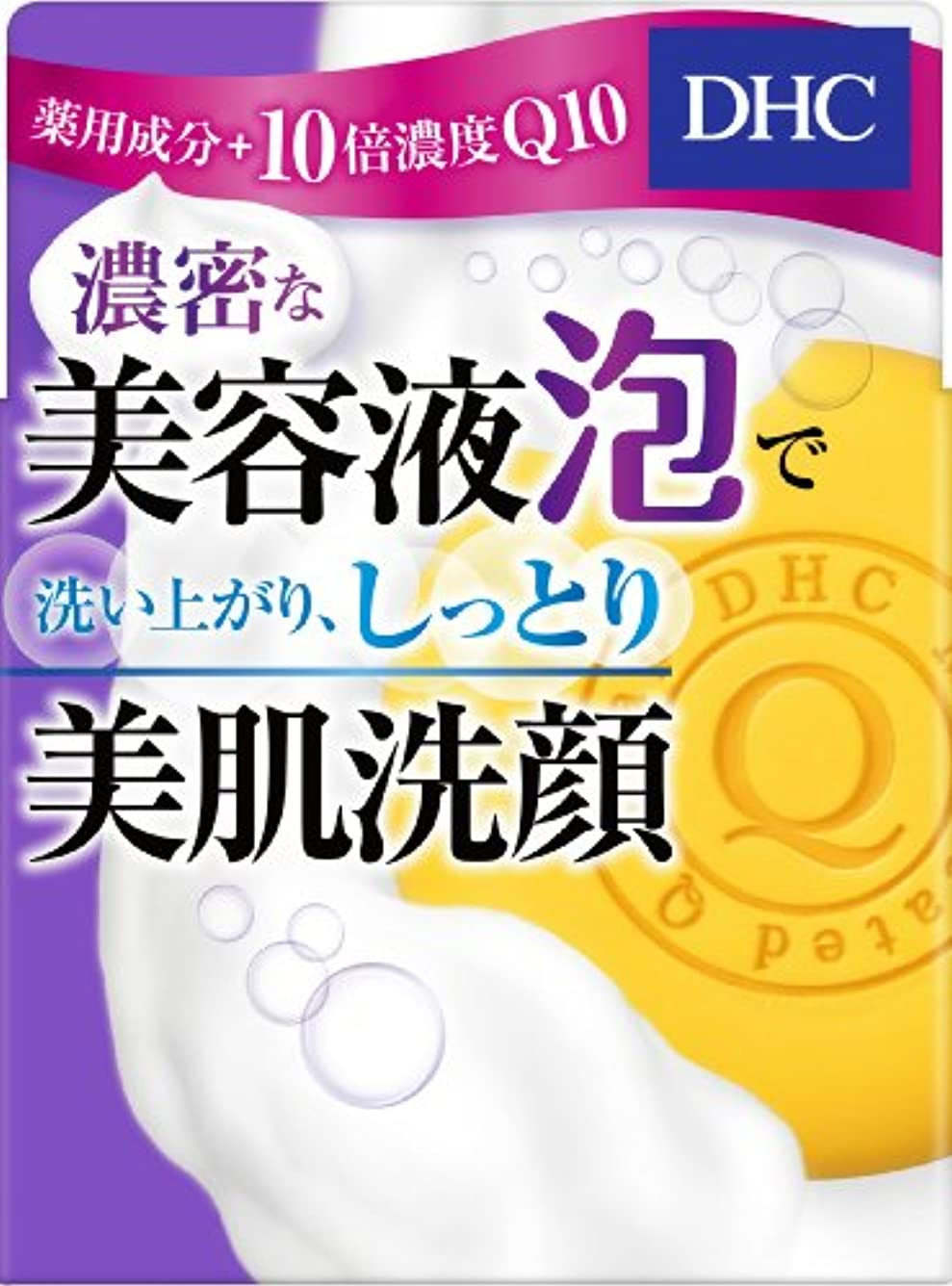 くるみ狂信者トマトDHC 薬用Qソープ60g