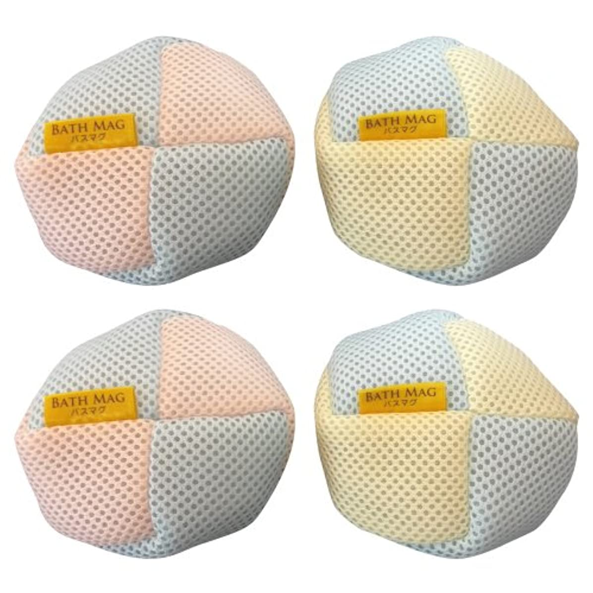 パークずんぐりした範囲BATH MAG マグネシウムde水素浴(バスマグ)2個入り×2箱セット(計4個)