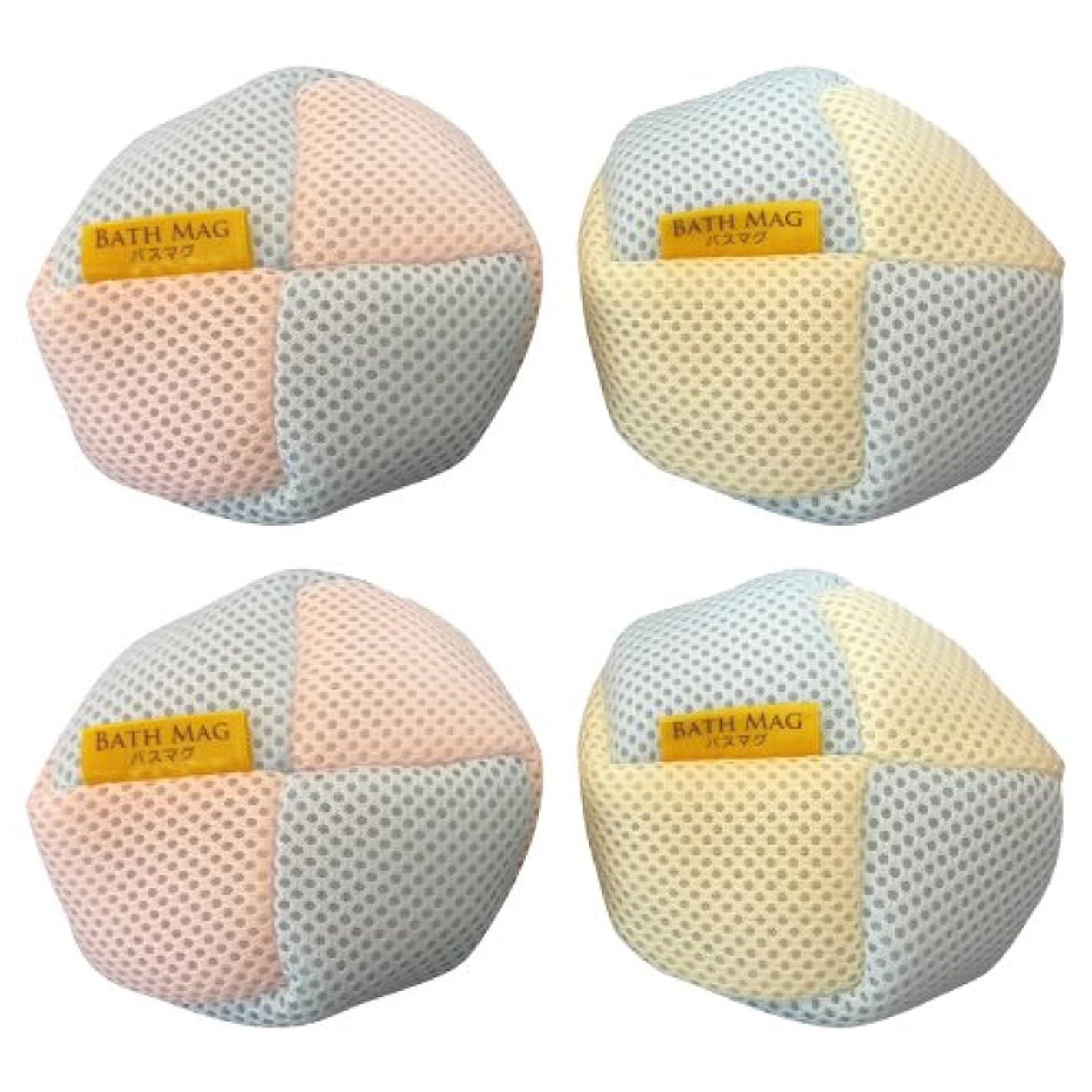 休戦メッシュ学士BATH MAG マグネシウムde水素浴(バスマグ)2個入り×2箱セット(計4個)
