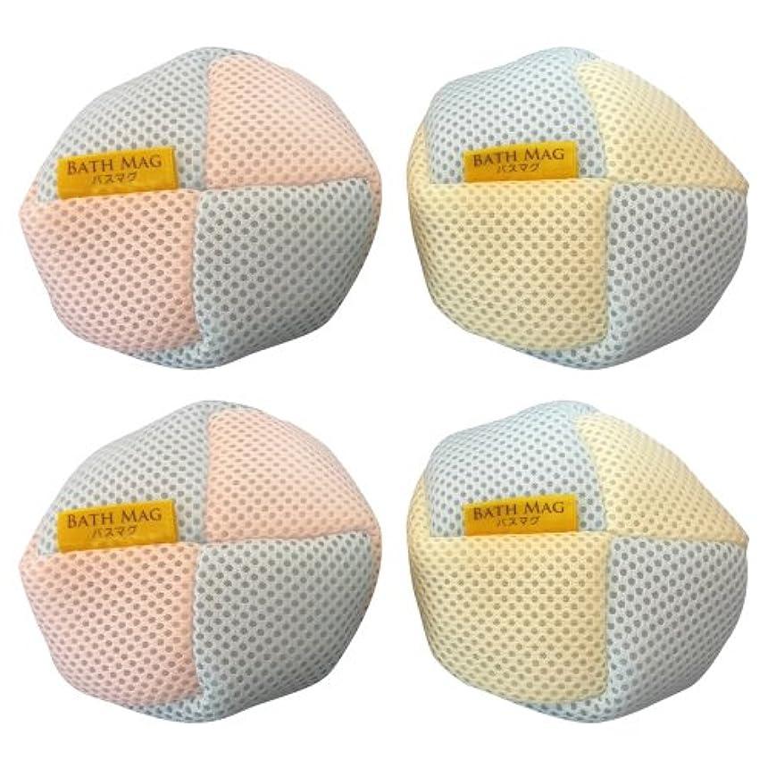生命体牛肉冊子BATH MAG マグネシウムde水素浴(バスマグ)2個入り×2箱セット(計4個)