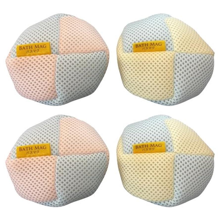 逃す本会議メンタリティBATH MAG マグネシウムde水素浴(バスマグ)2個入り×2箱セット(計4個)