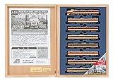 マイクロエース Nゲージ モハ20系特急「こだま」スピード記録車8両木箱セット A0125 鉄道模型 電車