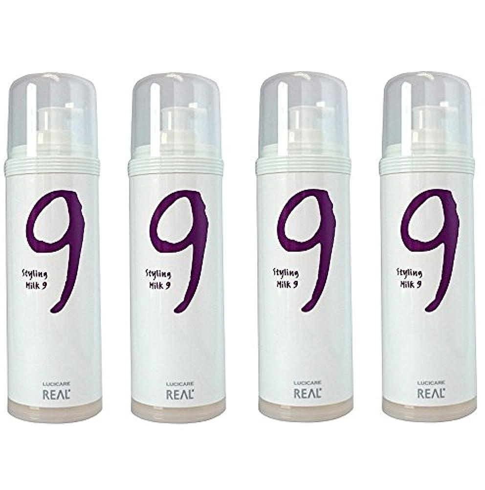 裏切り成熟ケイ素【4本セット】 リアル化学 ルシケア スタイリングミルク9 135g 【ハード】