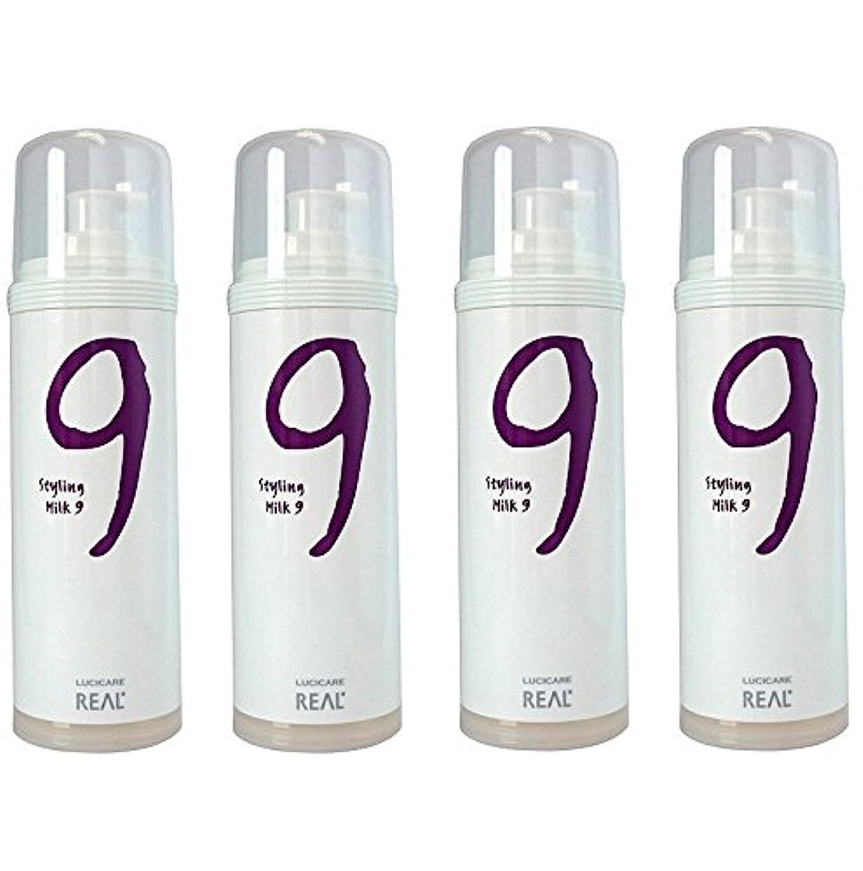 エレガントハッチあらゆる種類の【4本セット】 リアル化学 ルシケア スタイリングミルク9 135g 【ハード】