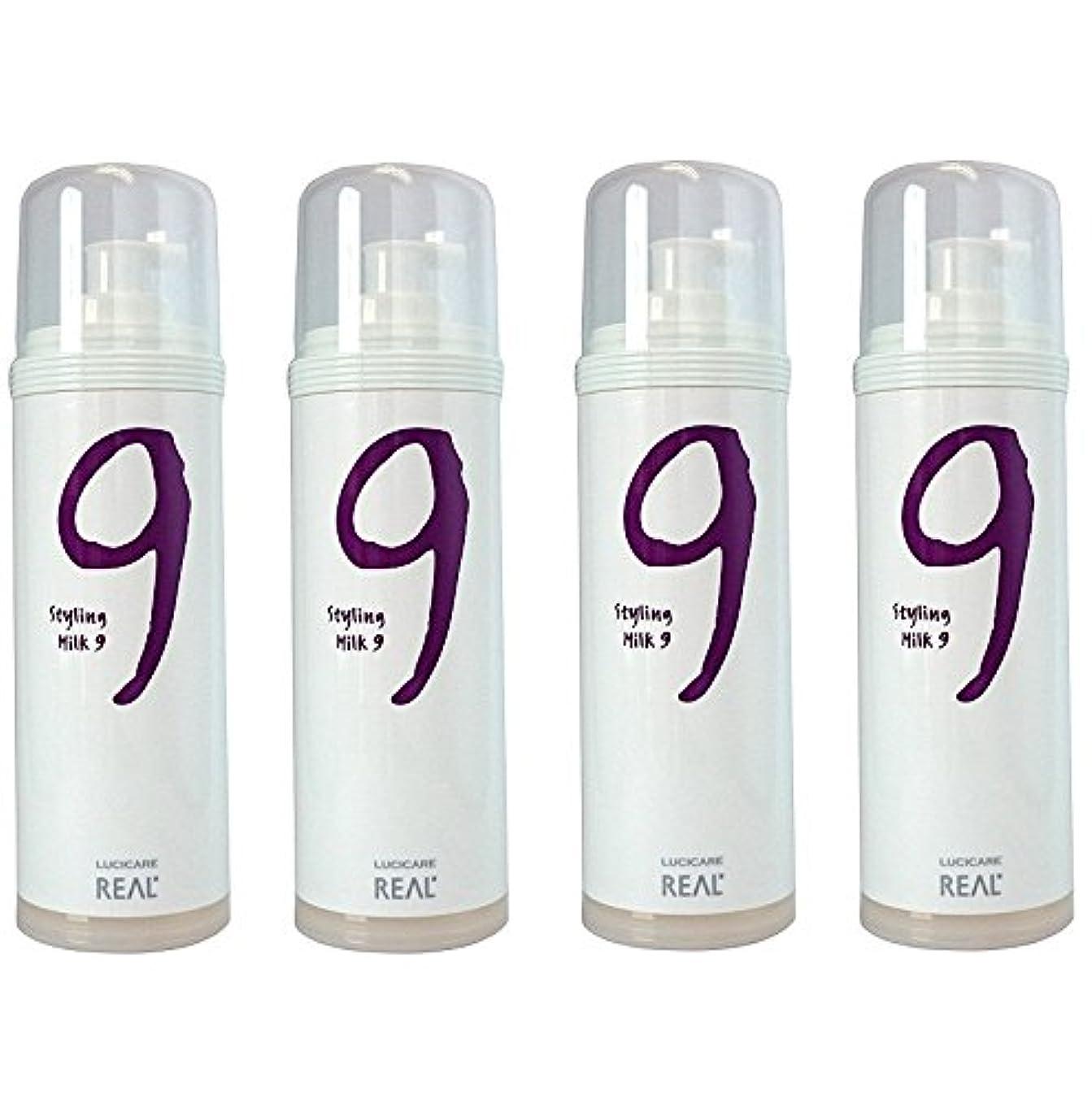 製品名義で章【4本セット】 リアル化学 ルシケア スタイリングミルク9 135g 【ハード】