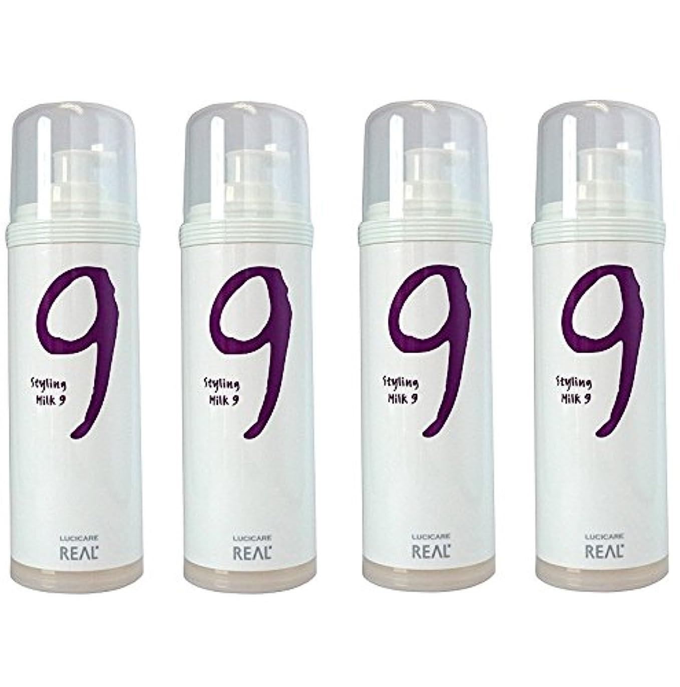 腰作成者純度【4本セット】 リアル化学 ルシケア スタイリングミルク9 135g 【ハード】