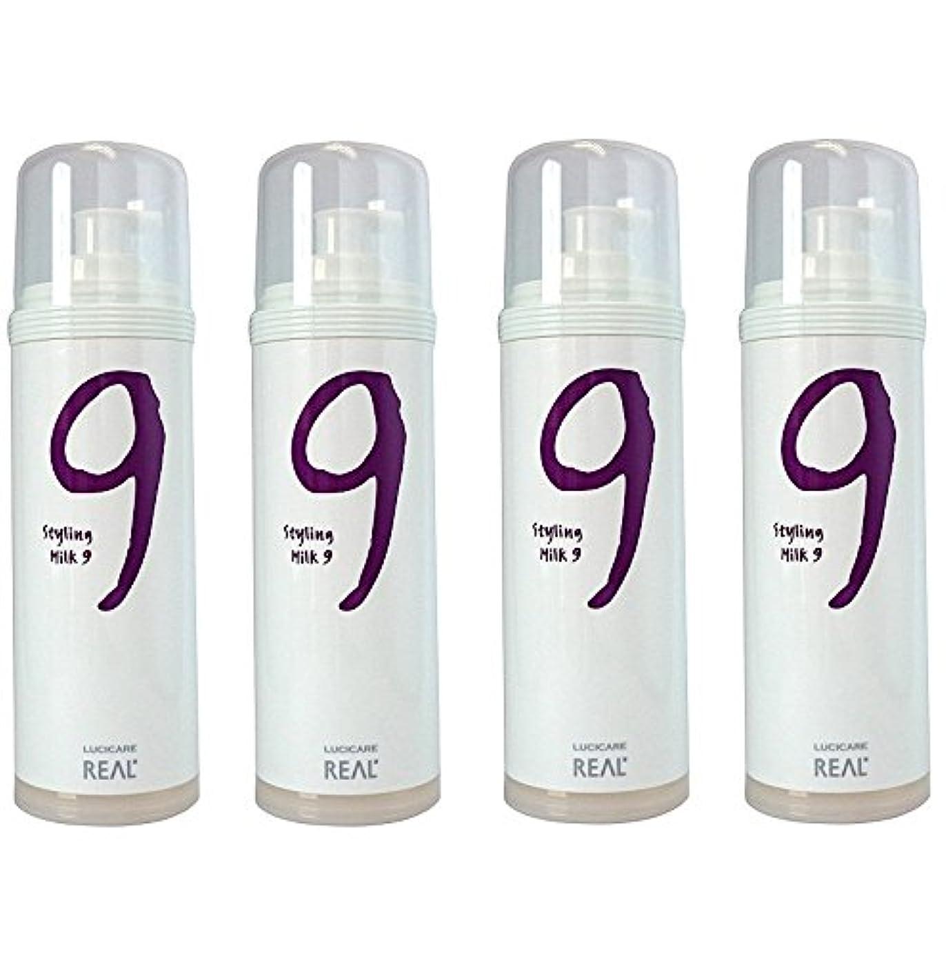 【4本セット】 リアル化学 ルシケア スタイリングミルク9 135g 【ハード】
