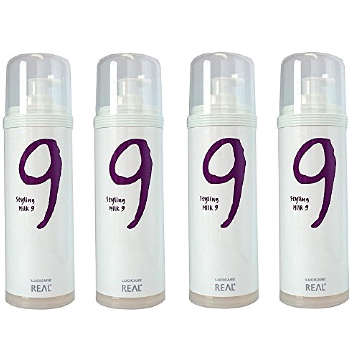 貸し手名声海上【4本セット】 リアル化学 ルシケア スタイリングミルク9 135g 【ハード】