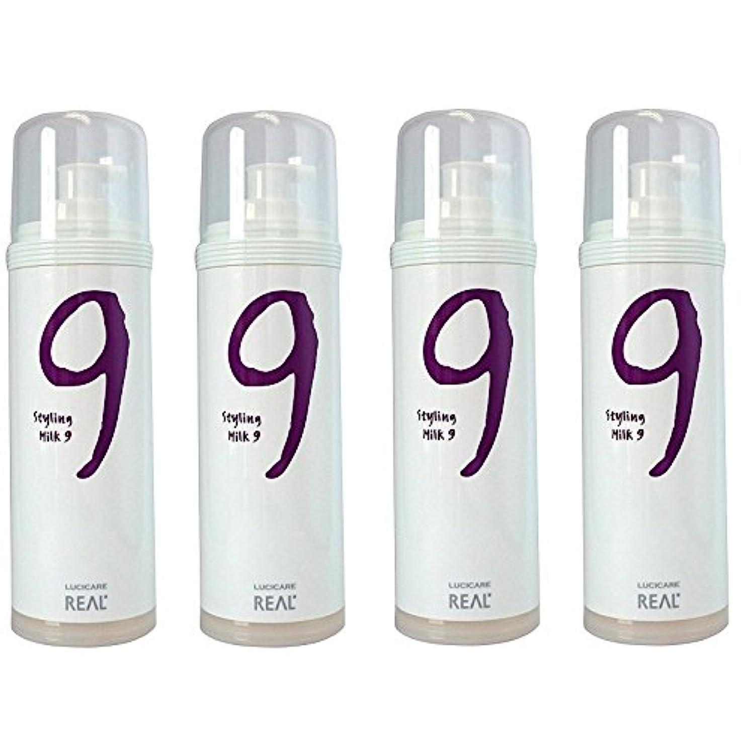 周辺プール法王【4本セット】 リアル化学 ルシケア スタイリングミルク9 135g 【ハード】
