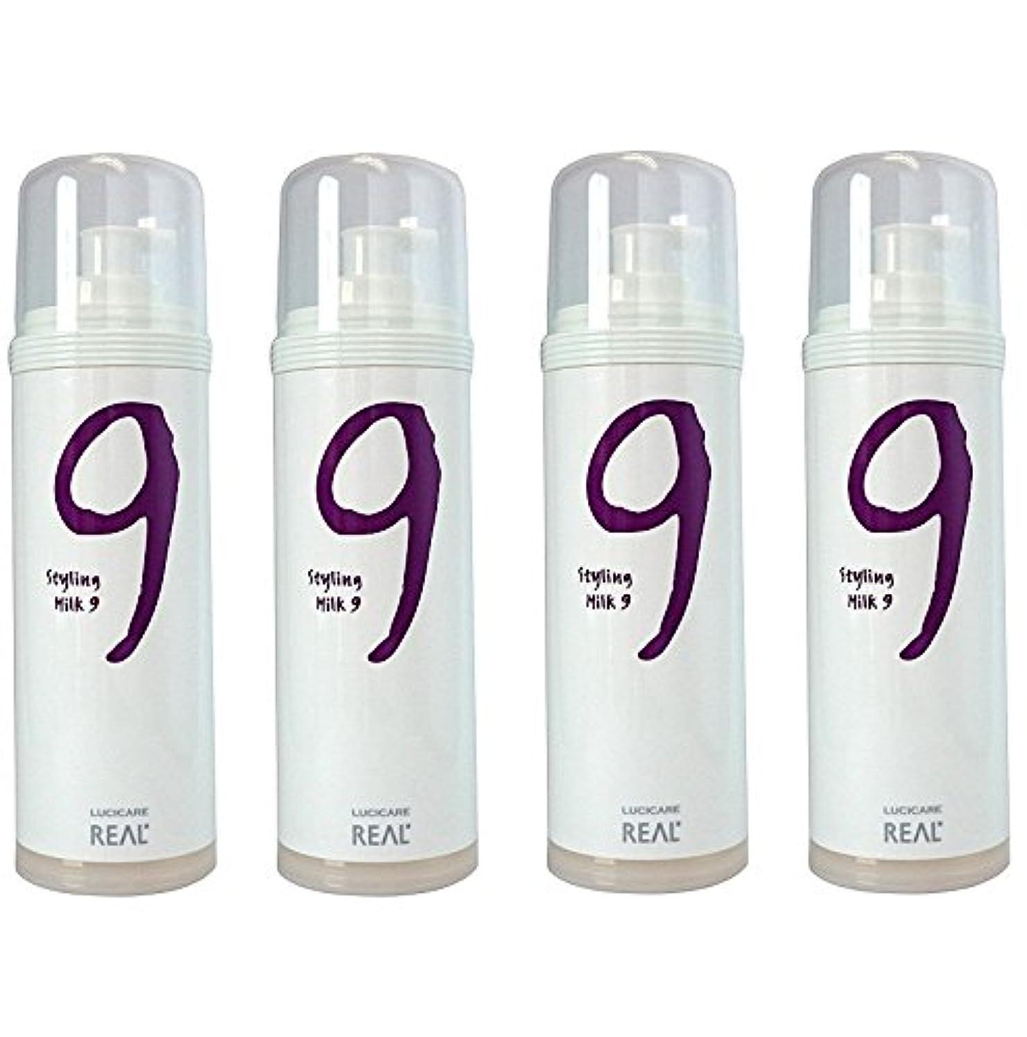 臭いシェア自分【4本セット】 リアル化学 ルシケア スタイリングミルク9 135g 【ハード】