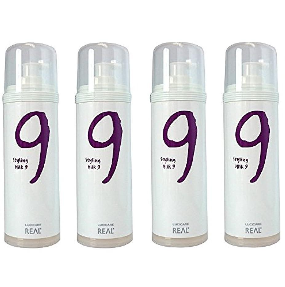 パドル笑い繁栄【4本セット】 リアル化学 ルシケア スタイリングミルク9 135g 【ハード】