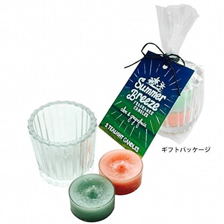 ジョイント薄汚いパトロールカメヤマキャンドル(kameyama candle) サマーブリーズティーライトキャンドルセット