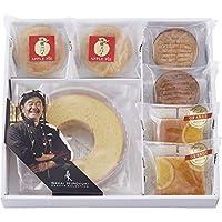 坂井宏行のこだわり洋菓子 フルールバームクーヘン洋菓子6個入り 6382 【詰め合わせ つめあわせ お菓子 おかし おやつ 焼き菓子 スイーツ おしゃれ お取り寄せ グルメ おいしい 美味しい うまい】