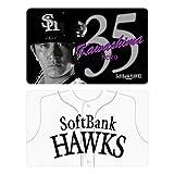 SoftBank HAWKS(ソフトバンクホークス) 2016ICカードステッカー2枚セット(川島)