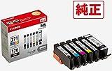 Canon 純正インクカートリッジ BCI-371(BK/C/M/Y/GY)+370 6色マルチパック BCI-371+370/6MP