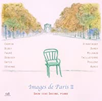 Images de Paris Ⅲ/椎野 伸一