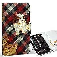 スマコレ ploom TECH プルームテック 専用 レザーケース 手帳型 タバコ ケース カバー 合皮 ケース カバー 収納 プルームケース デザイン 革 アニマル 赤 レッド チェック 犬 008724
