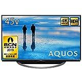 シャープ 45V型 液晶 テレビ AQUOS 4T-C45AL1 4K 新4K衛星放送チューナー内蔵 HDR対応 2018年モデル