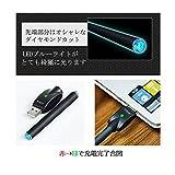 プルームテック ( PloomTech ) 互換 バッテリー USB 充電器 セット 電子タバコ カートリッジ 対応 純正品と同質感 マッドブラックカラー 大容量280mAh ロングタイプ BLIEST