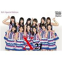 次世代ユニット「X21」SpecialEdition vol.01(特別版)