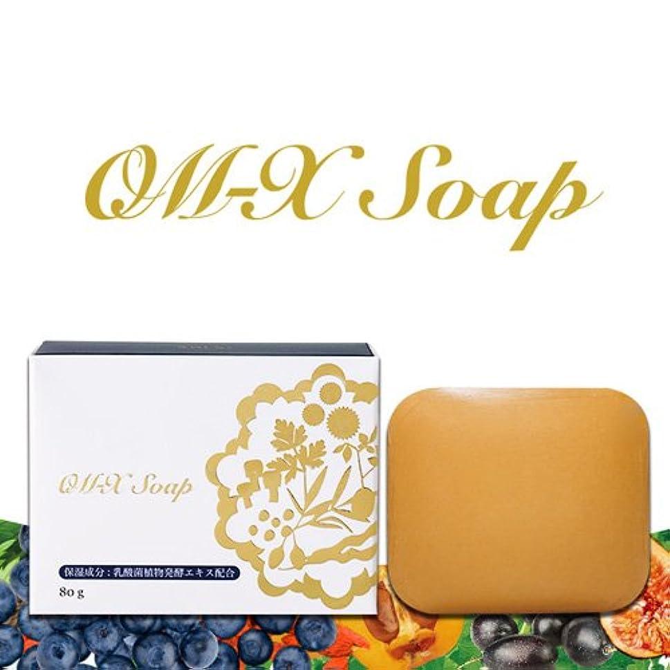 狂人描く市民権OM-X Soap