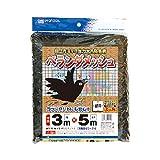 日本マタイ 強力太糸防鳥網 ベランダメッシュ 黒 3×5m