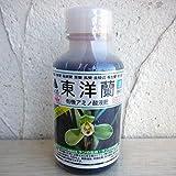 東洋蘭液肥 100cc 2個セット[有機アミノ酸液肥][春蘭・キンリョウヘン・風蘭などに]