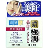 肌研(ハダラボ) 極潤 美白パーフェクトゲル 100g (医薬部外品)