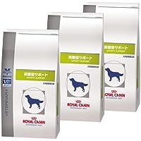 【3袋セット】ロイヤルカナン 食事療法食 犬用 満腹感サポート ドライ 3kg