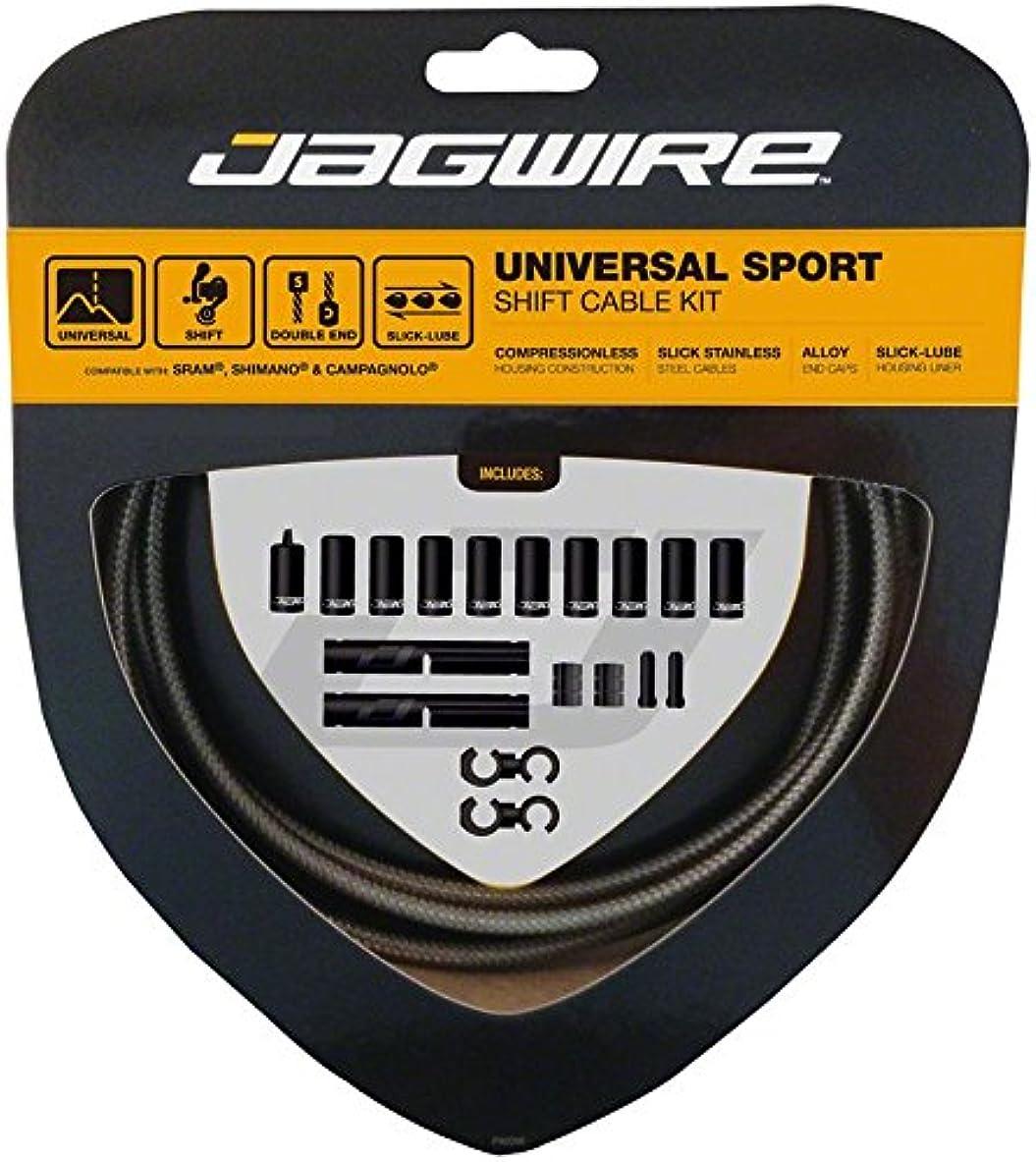 類似性覗くショッピングセンターJagwireユニバーサルスポーツシフトケーブルキットFits Sram / ShimanoとCampagnolo、カーボンシルバー