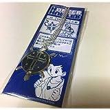 限定品 HUNTER×HUNTER 聖騎士の首飾り 冨樫義博 非売品 ハンターハンター