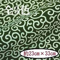 【INAZUMA】 ちりめんはぎれ/カットクロス金なし。唐草模様 約23cm×約33cm H-14-8-23cm