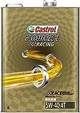 CASTROL(カストロール) エンジンオイル POWER1 RACING 4T 5W-40 MA 全合成油 二輪車4サイクルエンジン用 4L [HTRC3] ¥ 5,065
