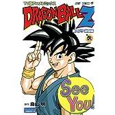 ドラゴンボールZ魔人ブウ激闘編 巻6―TV版アニメコミックス (ジャンプコミックス)