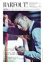 BARFOUT! 251 AKIRA (Brown's books)