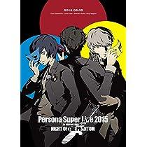 『PERSONA SUPER LIVE 2015 ~in 日本武道館-NIGHT OF THE PHANTOM-』 [DVD]