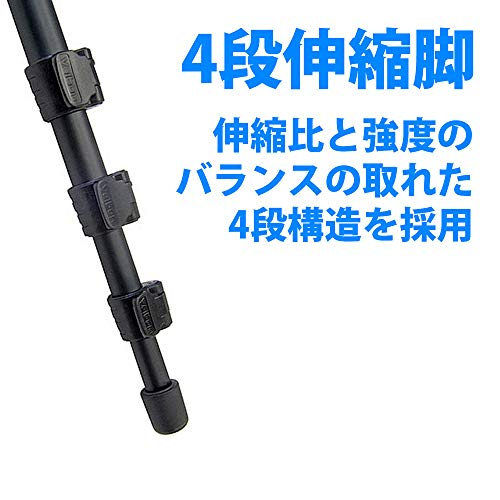 一脚 RUP-L40 4段 レバーロック 脚径26mm 中型 雲台別売 台座径28mm アルミ脚 371980