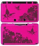 454和・彩・美 (WA・SA・BI) 『3DS用柔装飾カバー透し花蝶爛漫』