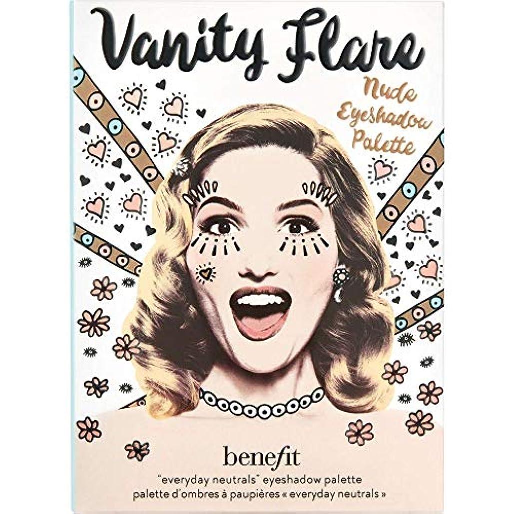 描写床を掃除する高揚した[Benefit ] 給付虚栄心はヌードアイシャドウパレットに12×0.8グラムをフレア - Benefit Vanity Flare Nude Eyeshadow Palette 12 x 0.8g [並行輸入品]