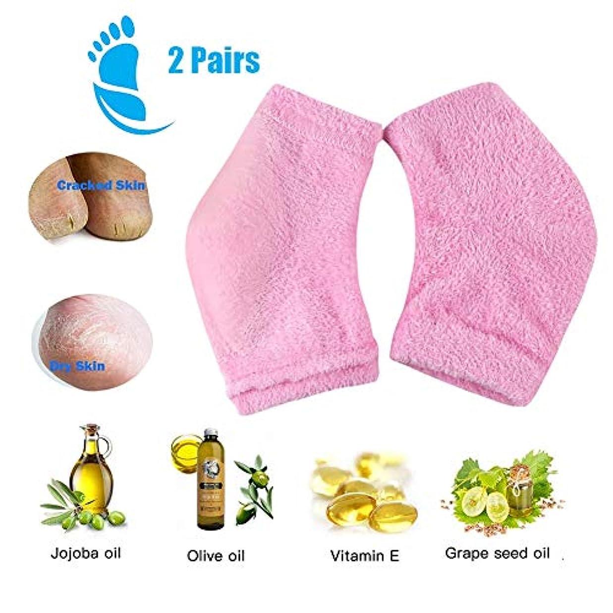 不実統治するピクニックSPAエッセンシャルオイルヒールソックス保湿ヒールカバー柔らかく快適なヒールソックスの弾力性,2PCS