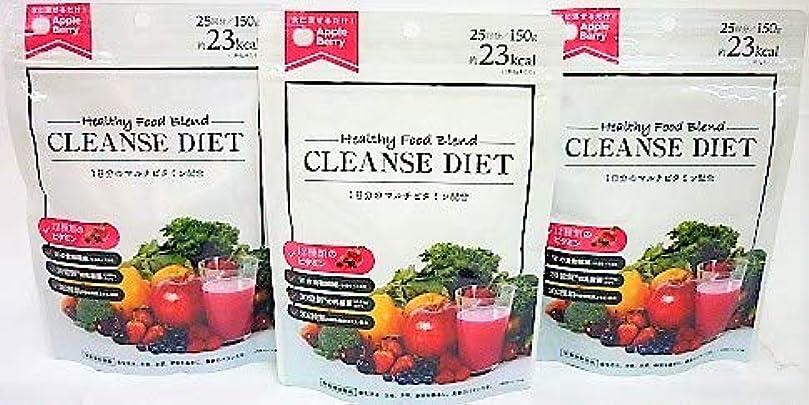 熱帯の咲くショートカット[3個セット]クレンズ ダイエット アップルベリー 150g入り×3個