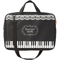 Pianoline ショルダーレッスントートバッグ(レース&鍵盤柄)肩掛け