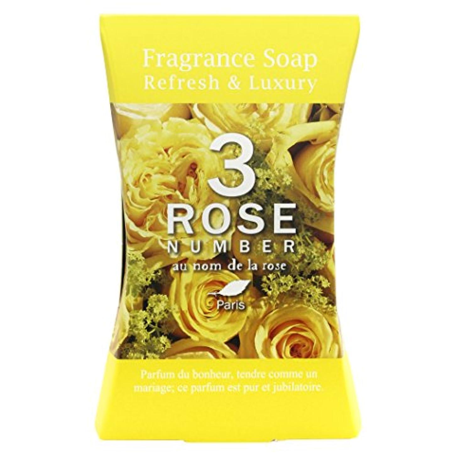 褐色平行征服するROSE NUMBER ソープバー NO3 幸せなバラの香り (100g)